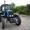 узкие диски,  шины и проставки для белорусских тракторов #783617