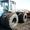 Сдваивание шин тракторов ХТЗ #1523616
