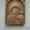 Икона Божией Матери Казанская #1589858