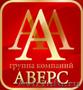 Бухгалтерские и юридические услуги в Белгороде
