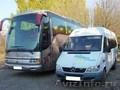 Пассажирские перевозки в Украину