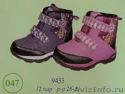 Кенгуру обувь