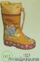 Детская обувь Кенгуру, Шалунишка