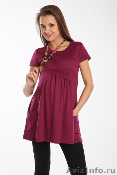 Одежда Для Беременных Тверь