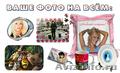Нанесение ВАШЕГО изображения/фото на сувениры