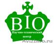 Ферментно-пробиотическая кормовая добавка нового поколения ФЕРМ-КМ