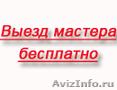ЛЮБОЙ РЕМОНТ КОМПЬЮТЕРОВ