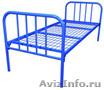 кровати одноярусные для рабочих, кровати двухъярусные металлические оптом - Изображение #5, Объявление #696150