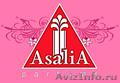 Белорусский производитель парфюмерии «Азалия» , Объявление #926382