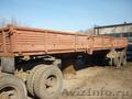 Продам прицеп 9 м бортовой ОДАЗ 9370