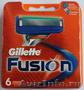 Продам оригинальные станки и лезвия Gillette производства ЕС и США!