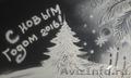 Интересное снежное шоу в Белгороде