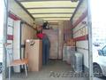 Квартирный, офисный переезд, грузчики, транспорт 8-951-763-21-58