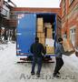 Перевозка мебели/Грузчики 8-910-320-60-68
