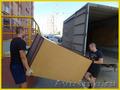 Грузчики разгрузка фур.контейнеров переезды пианино 8-951-132-78-11